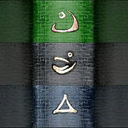 SR2-Texture-pillars4a-0058.png