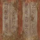 SR2-Texture-AF-symbols7.png