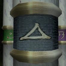 SR2-Pillars-Symbols-Balance.png