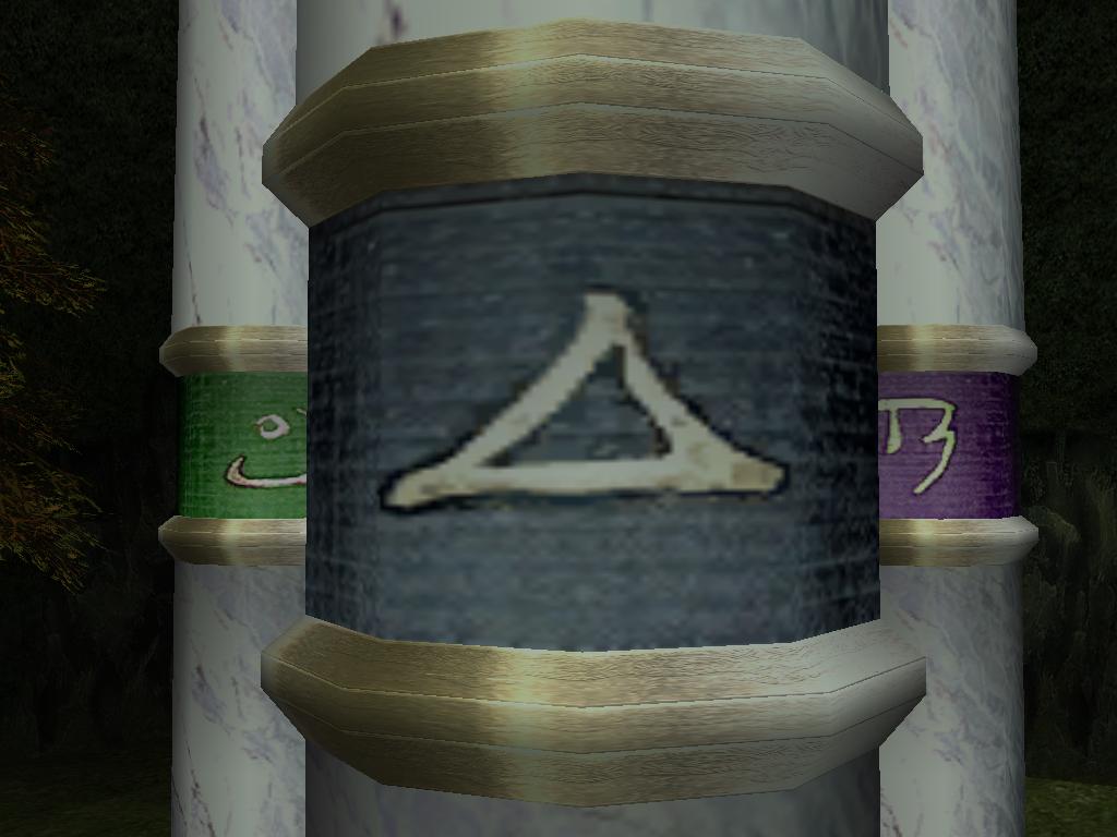 Pillar of Balance