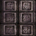 SR2-Texture-DF-symbols12