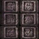 SR2-Texture-DF-symbols12.png