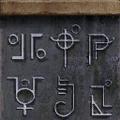 SR2-Texture-AF-symbols3
