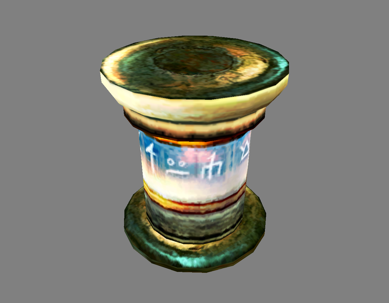 SR2-Model-Object-Bludstnd.png