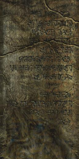 Defiance-Texture-Underworld-LovecraftMessage.png