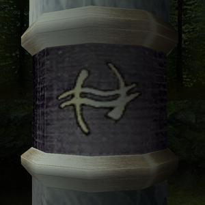 SR2-Pillars-Symbols-Mind.png
