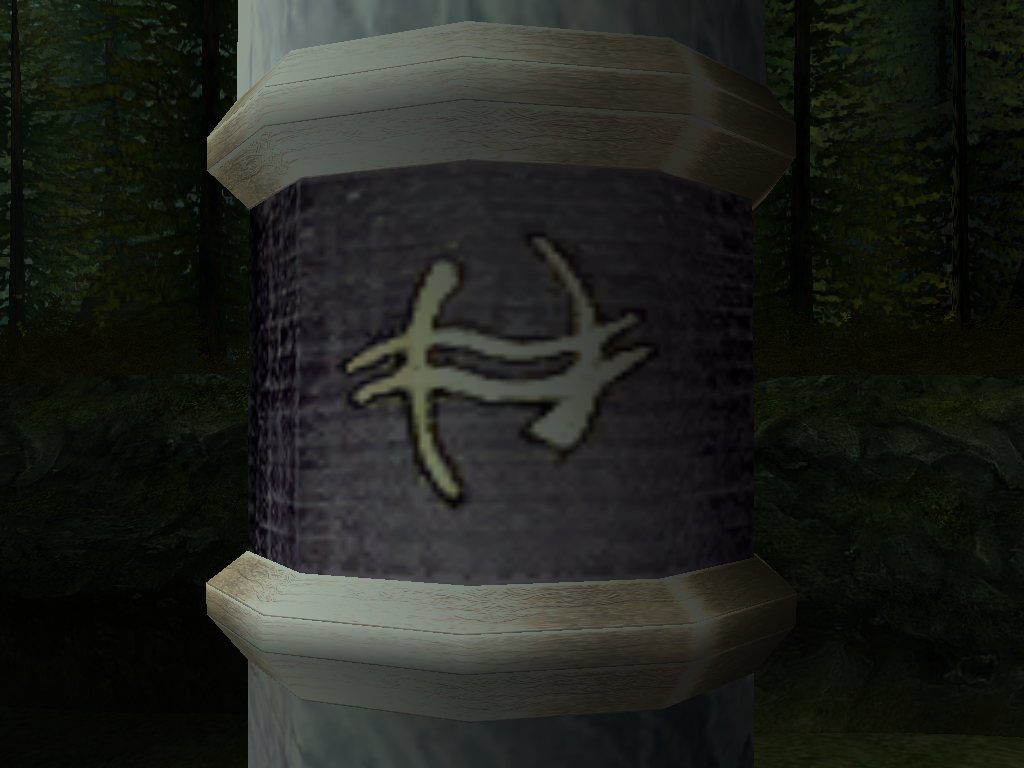 Pillar of the Mind