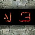 SR2-Texture-FF-symbols