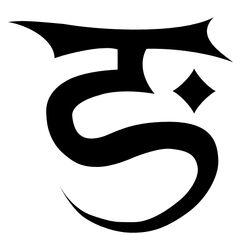 SR1-Icon-Symbol-Rahab.jpg