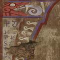 SR2-Texture-AF-symbols-dragon.png