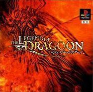 LegendofDragoonJPcover