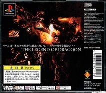 Legend of Dragoon JP back