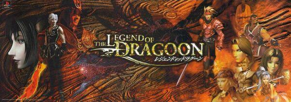 Legend of dragoon banner.jpg