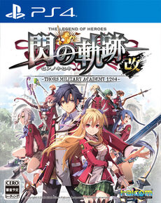 The Legend of Heroes- Sen no Kiseki- Kai.jpg