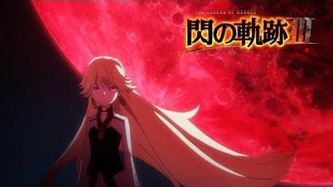 閃の軌跡Ⅲ デモムービーTGS特別版 (OP部分 1 05)