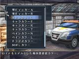 Orbal Car