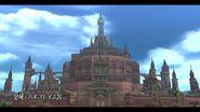 Valflame royal palace