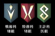 Thors Reeves Classes Logos CS3.jpg