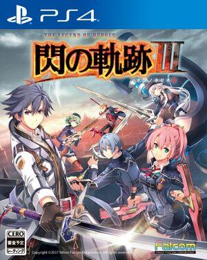 Sen no Kiseki III PS4 Cover.jpg