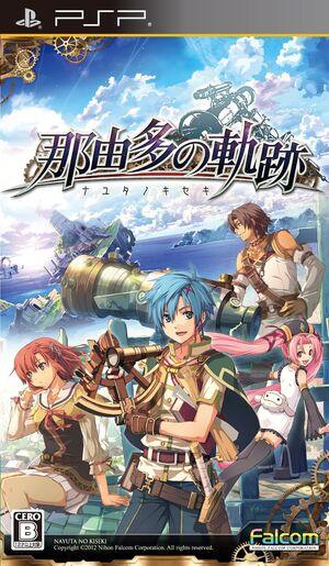Nayuta no kiseki psp cover.jpg