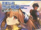 Sora no Kiseki Novel: Volume 2