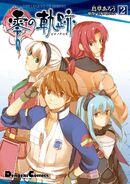 Zero no kiseki2 dengeki comics