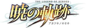 Akatsuki no kiseki logo.jpg