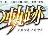 The Legend of Heroes: Akatsuki no Kiseki