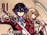 Sen no Kiseki (Comic)
