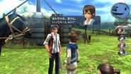 Gaius CS1 screenshot02 05-01