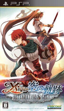 Ys vs sora alternative saga psp cover.jpg