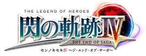 Sen no Kiseki IV -THE END OF SAGA- Logo.jpg