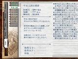 Bracer Notebook/Quest Checklist