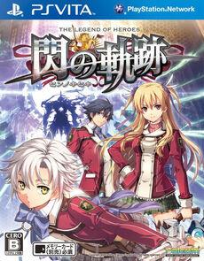 Sen no Kiseki VITA cover.jpg