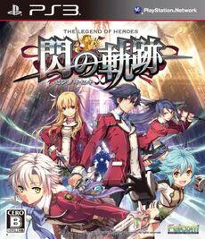 Sen no Kiseki PS3 cover.jpg