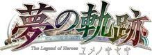 Yume no Kiseki (Logo).jpg