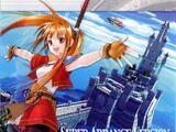 The Legend of Heroes VI - Sora no Kiseki Super Arrange Version
