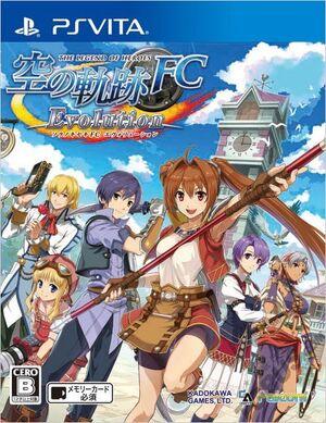 Sora FC EVO cover.jpg