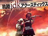 Kiseki JDK Acoustics