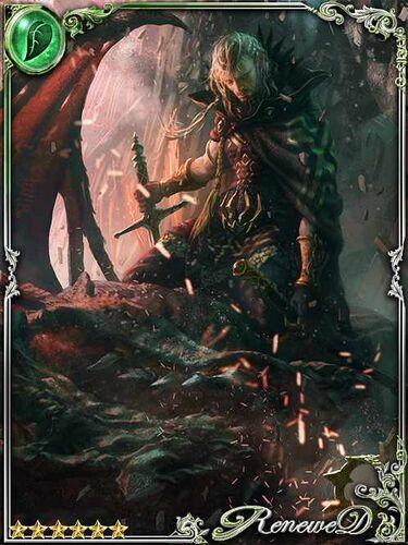 (Laudation) Beowulf, King of Legend.jpg