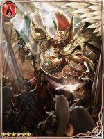 (Pervasive) Xerxes the Brave