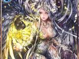 (Wind Rider) Shining Ocean Dragon