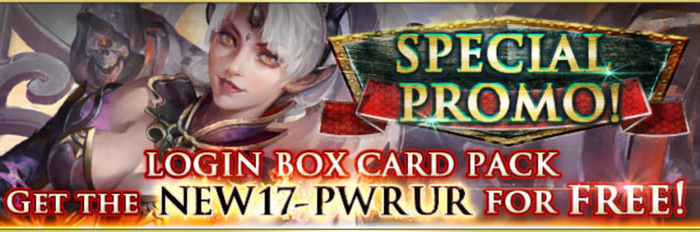 Special Promo Login Box Fire.png