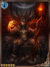 (Massive) Core's Commander Helfried.png