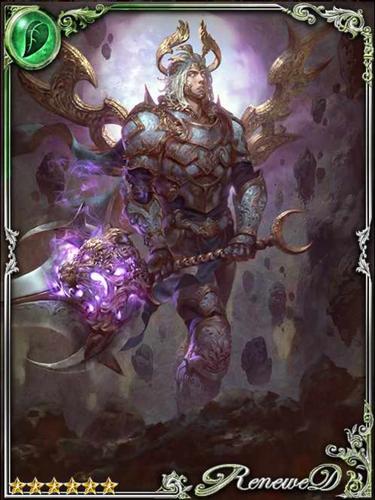 (Aura Edge) Corshar, Sword's Fool.png