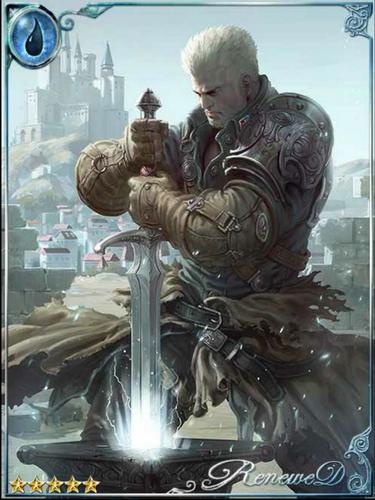 (Assured) Artorius, Holy Sword King.png