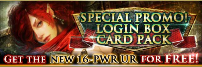 Special Promo Login Box.png