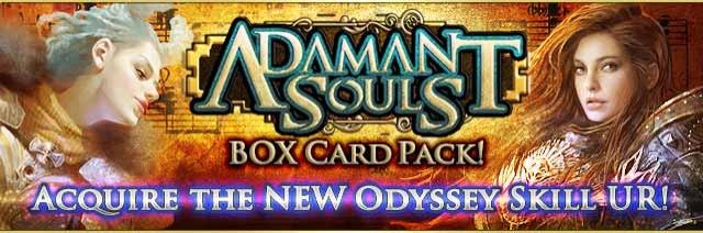 Adamant Souls Banner.png