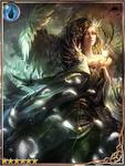 (Hope) Eirene, Eternal Peace Seeker