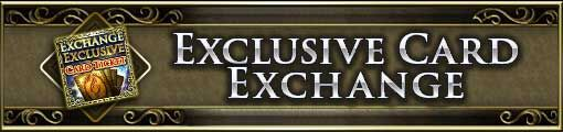 Exclusive Card Exchange Banner.jpg